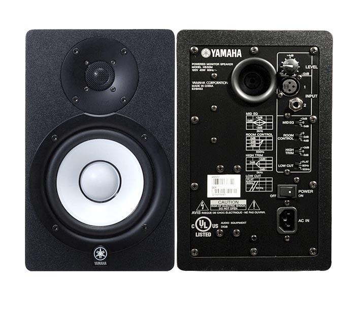 yamaha-hs5